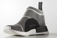 Wholesale 2016 Top Brand Quality Mens Shoes Casual Breathable Spring Autumn Mesh Shoes Lightweight NMD Shoes S79150