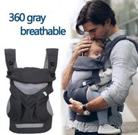 Wholesale Multifunction Breathable Infant Carrier Backpack Kid Carriage Toddler Sling Wrap Suspender2016 New ergonomic Four Position Baby Carrier