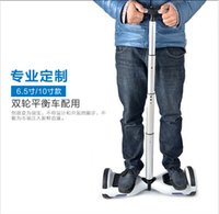 Wholesale extendable self balance scooter hoverboard handle rod scooter handlebar for inch scooter electric scooter handlebar grip