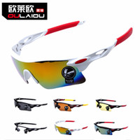 Wholesale Men Women Riding Fishing Glasses Colorful Sport Sunglasses Outdoor Parkour Trend Mirrors Goggle Bike Bicycle Cycling Glasses