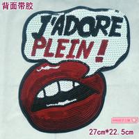 Wholesale Large paillette embroidery letter fabric patches for clothes accessories decoration applique t shirt applique