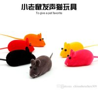 Wholesale Pet candy color BIBI small mouse small dog toys horn flute little Mice pet rubber toys