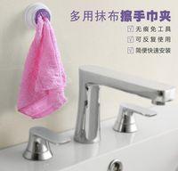 bath towel hooks - Wash Cloth Clip Holder Clip Dishclout Storage Rack Towel Clips Hooks Bath Room Storage Hand Towel Rack