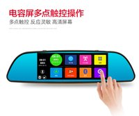 Wholesale 7 quot Android Car Rear view Mirror Navi GPS P DVR Wifi Backup Camera