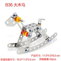 arrival cockhorse - New Arrival D Alloy Puzzles cockhorse Magical Model assembly Blocks Educational Toys Christmas Kid s Present New Year Gift