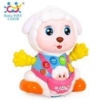 Wholesale Com parent child LeyYangyang electric universal puzzle toy animal early infant face pleasant goat recording