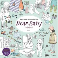 adult education books - 2015 Dear Baby Inky Treasure Coloring graffiti coloring books for Children Adult fetal education as secret garden Painting Books