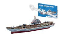 admiral kuznetsov - Kids Toys D Puzzle Beneficial to wisdom Aircraft Carrier Admiral Kuznetsov DIY Jigsaw puzzle Educational Toys Paper Model