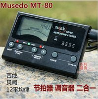 Wholesale Professional pc black white portable Digital Musedo MT Bass Guitar Tuner Metronome guitar accessories for guitar ukele