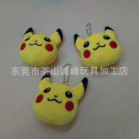 big key phone - Poke ball cm Keychain Pendants Poke Plush keychain Pikachu Plush Stuffed Plush Toy With Ring Phone Key Decoration cm DHL Shipping