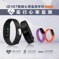 nouvelle ID107 Bluetooth 4.0 intelligent Bracelet bande à puce Moniteur de fréquence cardiaque Wristband Fitness Tracker pour Android iOS Smartphone