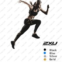 Wholesale 4 Colors Sizes XU Elite Compression Tight Pants Quick drying Breathable Fitness Marathon Jogging Pant Bicycle Compression Pants