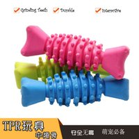 Wholesale Dog toy Rubber wing bone nontoxic chew bite play teeth care furniture protecting freeshipping WJ0103