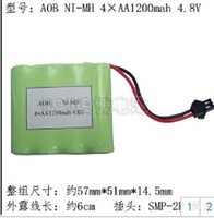 aa rechargeable battery pack - AA V mah toy battery ni mh rechargeable battery pack
