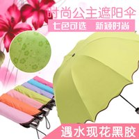 Wholesale translucent black plastic water in the case of water flower umbrella super anti ultraviolet sun umbrella