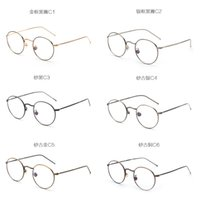 Wholesale The new fashion and art RETRO ultra light metal round glasses frame multicolor shipping DHL