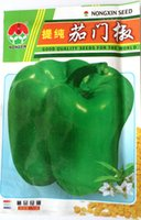 bell pepper fruit - Garden chili Seeds Vegetables g bag Purification of door bell pepper and tomato home garden Plant seeds