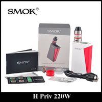 Authentique SMOK H-Priv 220W Kit de démarrage et de démarrage avec micro TFV4 Débardeur de base Top Remplissage et écran d'affichage Innovative Fire Bar