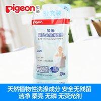 baby liquid laundry detergent - Pigeon Pigeon baby laundry detergent concentrated liquid detergent solution MA21 ml
