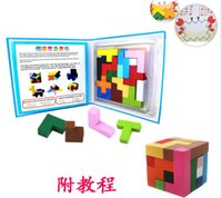Wholesale wood intellegence Super intelligence building block square blocks of three dimensional puzzle creative children toys Educational