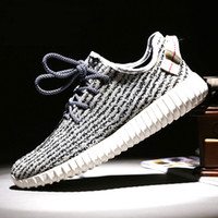 Wholesale Best Kids Kanye West Boost Shoes Children Boost Shoes Kanye Boy and School Sports Shoes