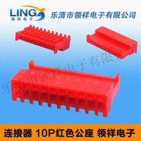 Wholesale P public seat traditional red P connector male seat connector AMP connector treadmill
