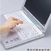 Wholesale Bo Zhong pure trade silicone cleaning universal laptop keyboard protective film against washing g
