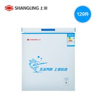 Wholesale small household refrigerator freezer commercial horizontal single temperature refrigerated