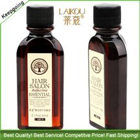 Wholesale LAIKOU PURE LAIKOU Morocco argan Hair Care oil glycerol ml Nut oil Hairdressing hair care essential moroccan oil repair damaged hair