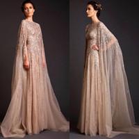 amazing fancy dress - 2016 New Arrival Kaftan Dubai Fancy Stunning Amazing Scoop Beadings A line Net Islamic Evening Dresses Court Train