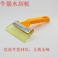 Wholesale Multifunctional Dichotomanthes water scraper scraper scraper IWFA yellow short handle Dichotomanthes scraping