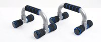 Wholesale Push Ups Stands H shaped push up rack H type Holder Absorb sweat anti skid Environmental Home exercise fitness equipment Blue