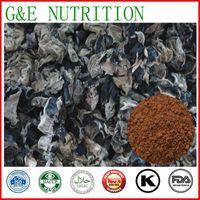 Wholesale Black fungus Powder Extract g