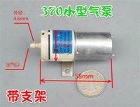 aquarium tank stands - 12V DC miniature pump tank aquarium oxygen pump oxygenation pump with stand