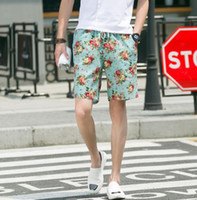 Wholesale Men S Shorts Mens Fashion Knee Length New Cotton Shorts Male Summer Sports Outwear Beach Casual Shorts For Men DK08