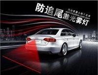 Wholesale Anti collision laser light rain fog laser automobile rear fog lamp fog lamp fog lamp laser laser
