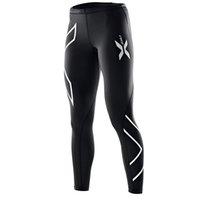 Wholesale XU Womens Compression Tights Pants Brand Cycling Pant High Elastic Sweat blue swim gym dance running swim Sports