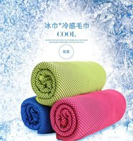 bamboo fabric sale - ON SALE Cooling Towel Camping Hiking Gym Exercise Workout Towel Ice Fabric Soft Breathable Cool Sports Towel Cool Towel LC382