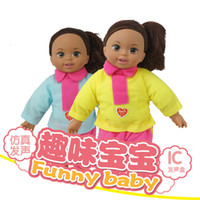 baby cry sounds - Lifelike Girls Baby Doll Speaking Crying and Smiling Black Dolls Children Doll Toy Christmas Gifts