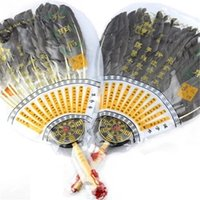Wholesale Zhuge Liang gossip fan KongoMing fan feather fan Chinese fan