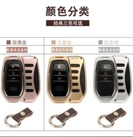 accord alloy - Car Smart Remote Key Shell Replacement Car Key Cover Key Case Refit Aluminium Alloy for Toyota Jade CRV Accord Crider VEZEL XRV