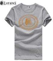 Men Crew Neck Short Sleeve New Arrival Fashion Last Kings Dragon Ball Design Master LK Summer top tees high quality t-shirt for men cosplay