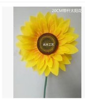 Wholesale MOQ Total Long cm sunflower The ground silk flowers Decorative flower stage props Sunflower Can be washed Home Party Design Flowers