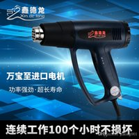 Wholesale 2000w Heat shrinkable film gun Industrial heat blower Mobile phone repair tools