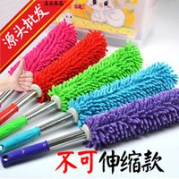 Wholesale Round stainless steel brush wax wax wax to automobile dust brush retractable chenille duster