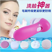 Wholesale Cleansing Tools Makeup Tools Accessories in1 Multifunction Electric Face Facial Cleansing Brush Spa Skin Care Massage