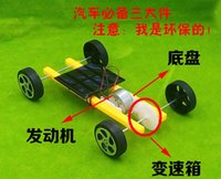 bamboo plants bulk - DIY handmade small solar car toy car puzzle assembled invention bulk materials package Toys