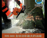 cutting tools - Chainsaws Cutting Machine CC MS660 Chain saw power chain saw Chain Saw logging saws chainsaw MS660 RQ CS660 kw Factory Outlet Tools