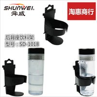 Wholesale Shun Wei car car car cup holder for vehicle suspension frame interior products Cup beverage rack