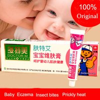 baby skin eczema - Doctor m Baby children Herbal Antibacterial Skin Itch Creams Skin Allergy Dermatitis And Eczema Cream Chinese Ointment